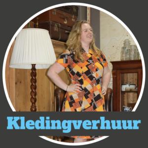 Kledingverhuur Westerbork
